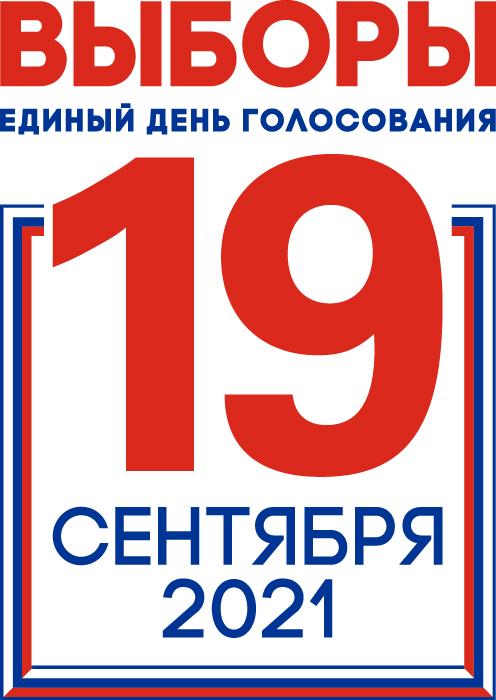 Облизбирком обращается к жителям Тверской области