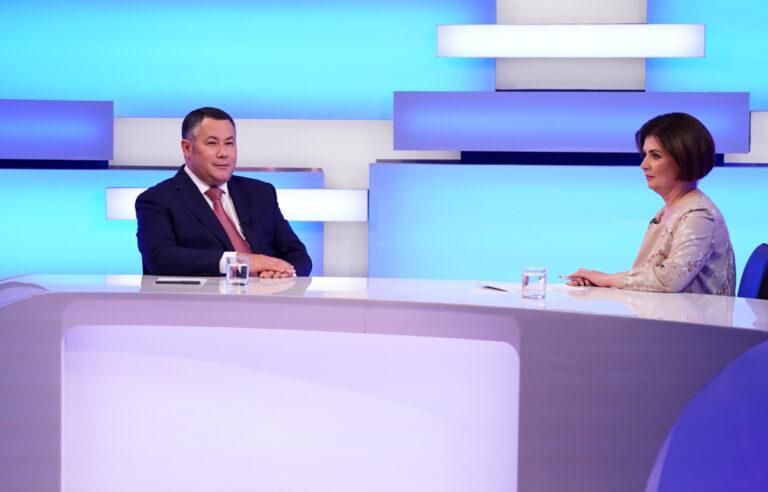 Игорь Руденя ответил на все вопросы жителей Твери в прямом эфире