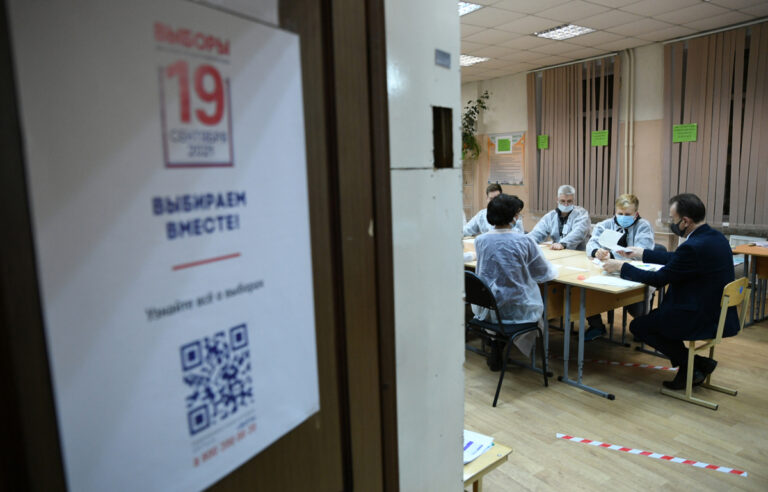 В Тверской области на выборах «Единая Россия» одержала уверенную победу