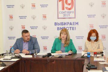 Избирательная комиссия Тверской области огласила результаты выборов