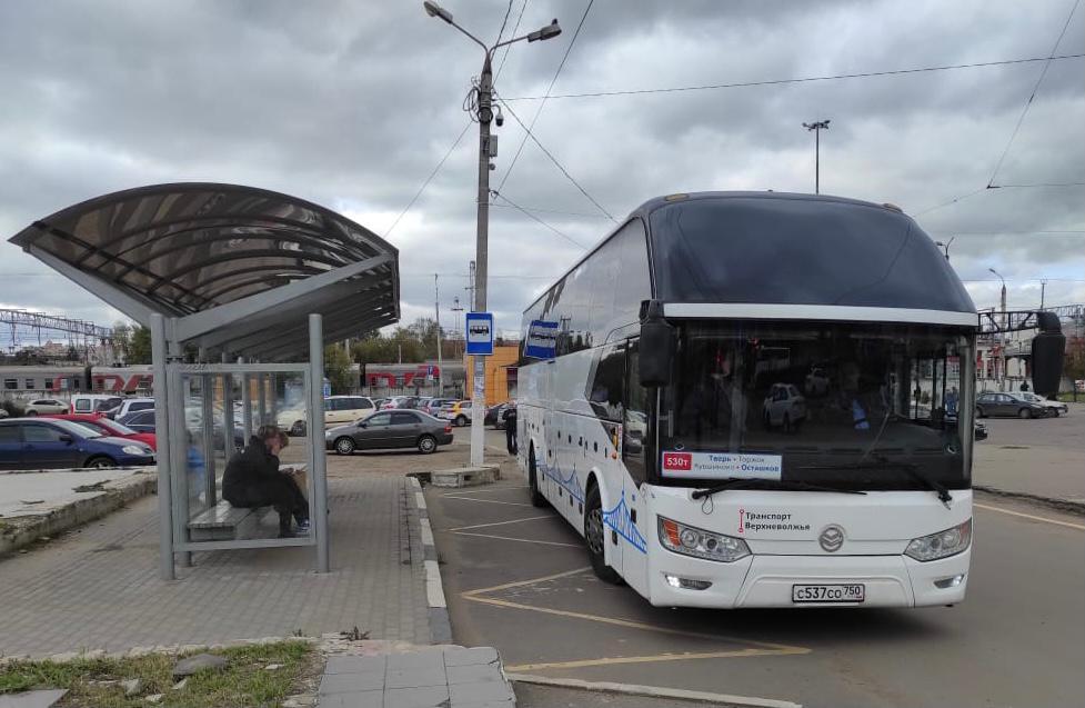 На ЖД вокзале в Твери открылся новый остановочный павильон