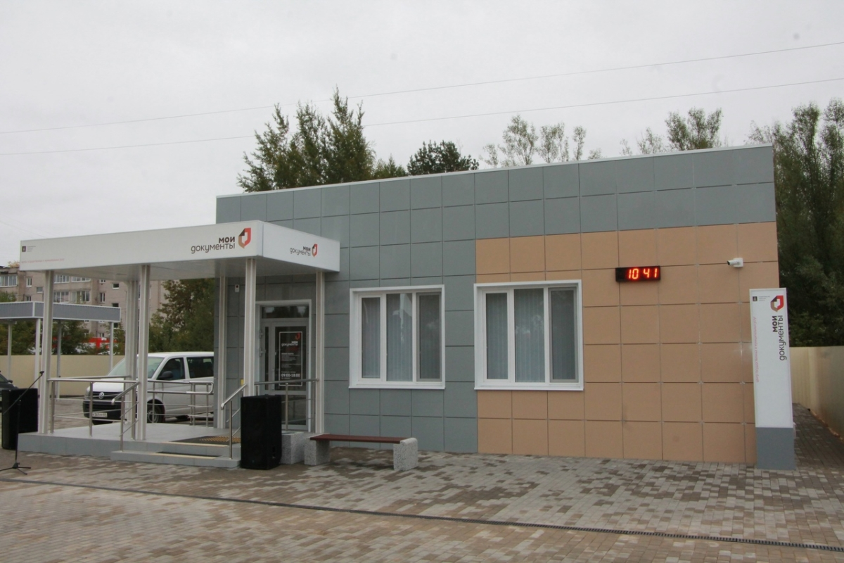 В одном из городов Тверской области открылся филиал МФЦ