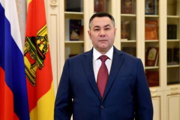 Игорь Руденя поздравил жителей региона с праздником