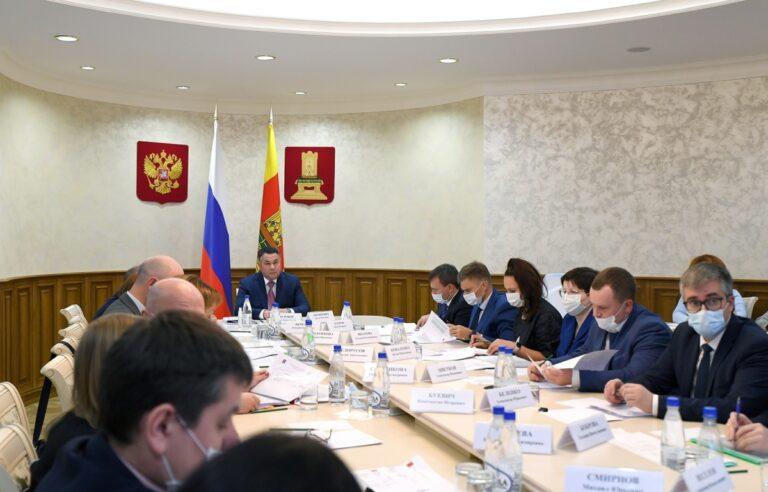 В Тверской области создадут центр профориентации детей