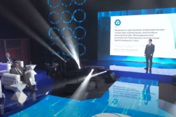 Инноватор из Тверской области победил во всероссийском конкурсе