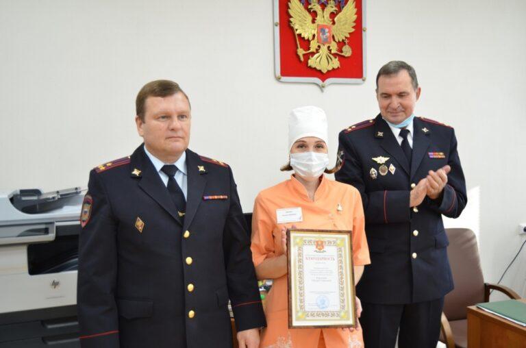 Медицинская служба МВД Твери отметила столетний юбилей