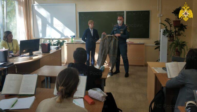 Тверские МЧСники расскажут школьникам что делать во время сигнала сирены